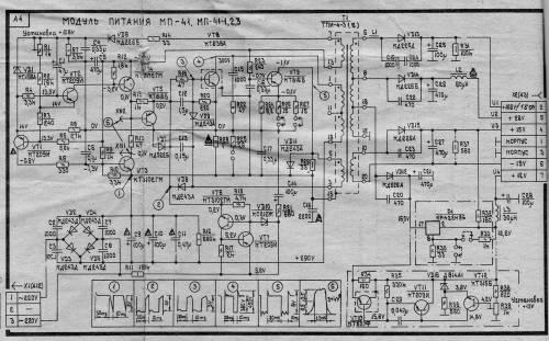 телевизоры samsung cs-14f2r схема