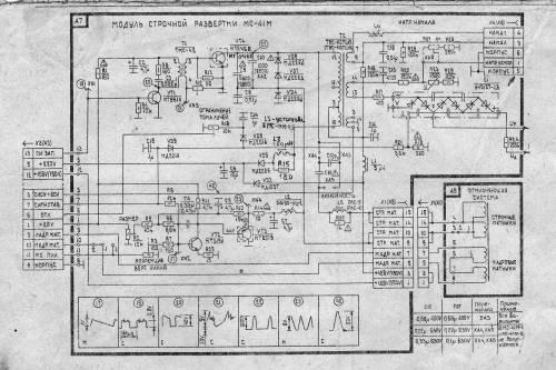 МС-41 - Схема телевизора бесплатно - Каталог статей - Радіоаматор.